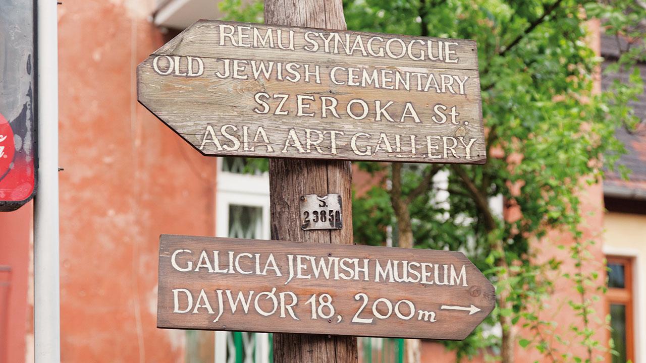 Schild zum Jüdischen Friedhof